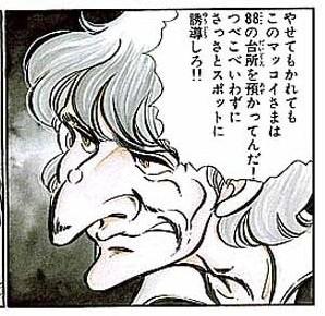 エリア88.jpg