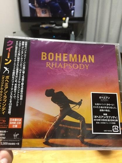 2 CD IMG_0980.jpg