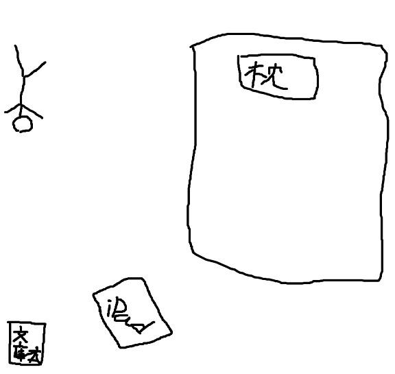 無題2.jpg