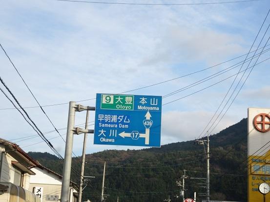 IMG_3421.jpg