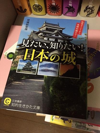 IMG_6535.jpg